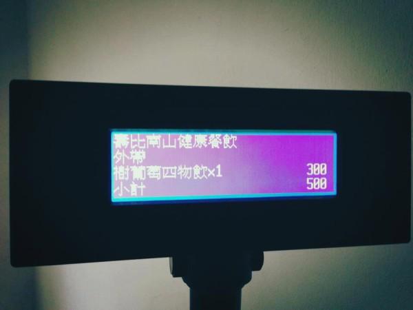 【認識POS硬體】客戶顯示器 Customer Display