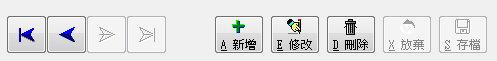 delphi_simulate_dbnavigator