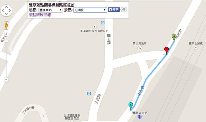 Google Map 路徑規劃API測試