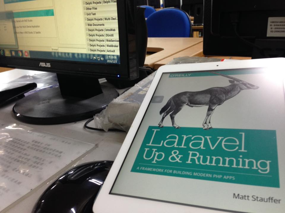 PHP教學使用Laravel UP&Running