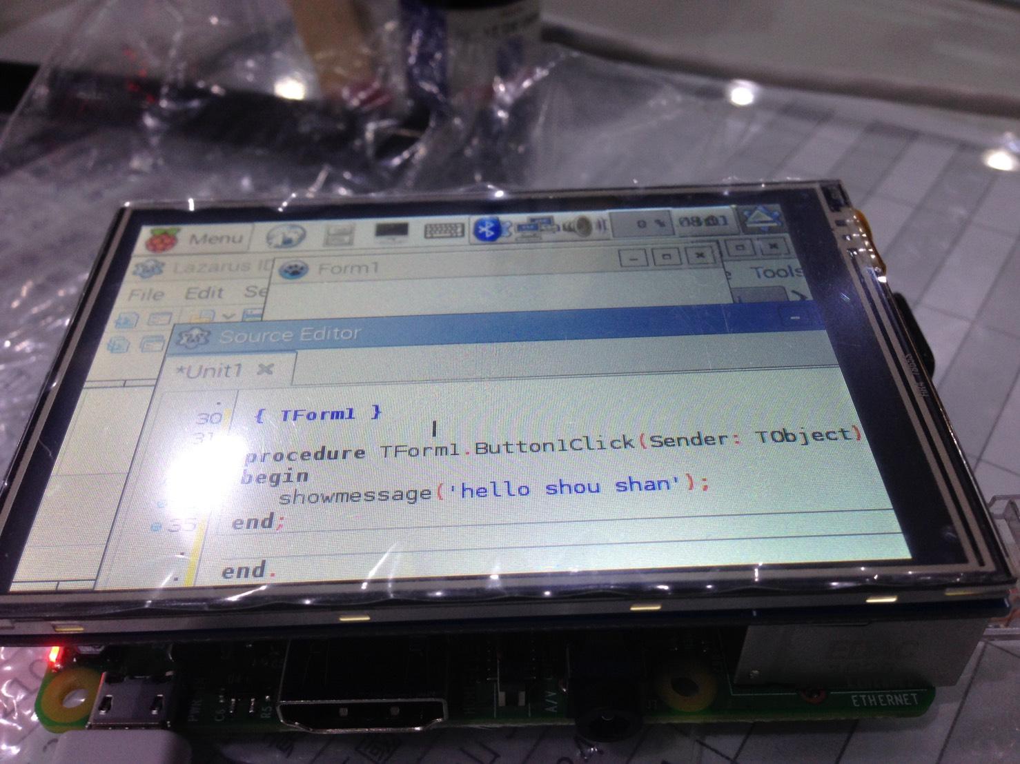 樹莓派(Raspberry)建置Lazarus(Linux版Delphi)環境