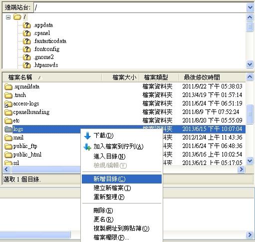 add_backups0