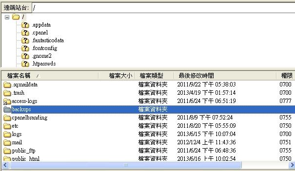 add_backups1