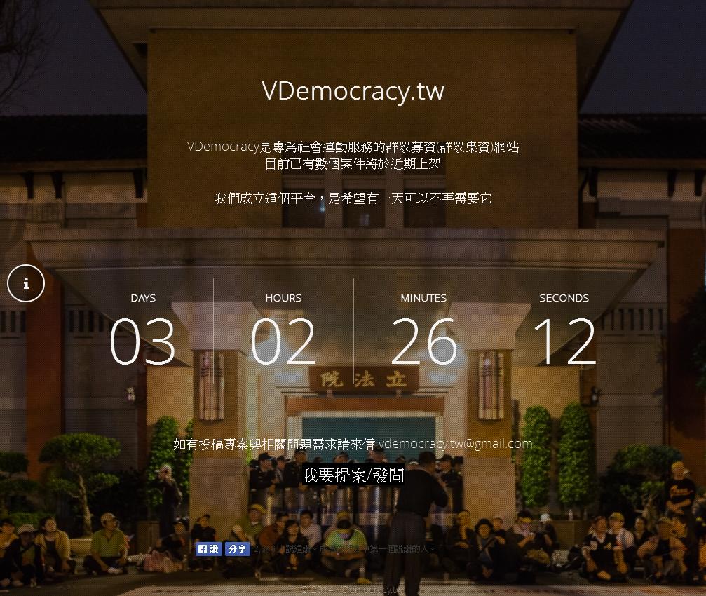 VDemocracy_tw